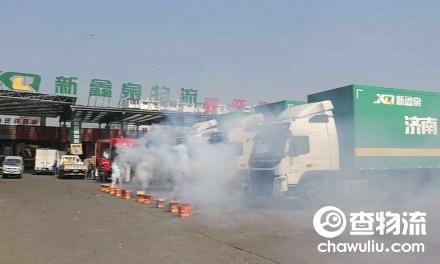 【新鑫泉物流】济南至沈阳、长春、哈尔滨专线